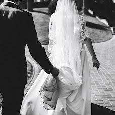 Wedding photographer Artem Dvoreckiy (Dvoretskiy). Photo of 05.02.2018