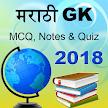 Marathi GK & Current Affairs APK