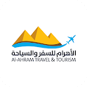 AlAhram Travel