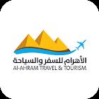 AlAhram Travel icon