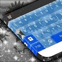 Gear Keyboard icon