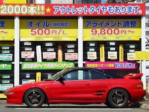 MR2  SW20 Ⅴ型 GT-Sのカスタム事例画像 saitoさんの2020年06月03日19:55の投稿