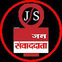 Jan Sanwaddata - सूचना दाता (Public Reporter) icon