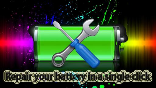 バッテリーの修理が容易に