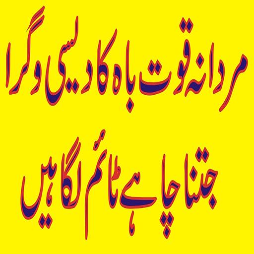 Download Bhabhi Dewar Sexy Videos Google Play Softwares - Abtozgnu4Yt4  Mobile9