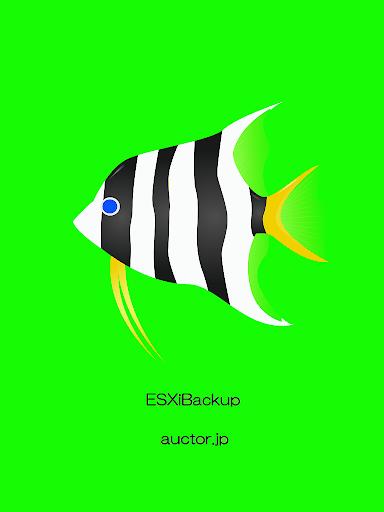 ESXiBackup 2.3.9 Windows u7528 7