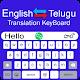 Telugu Keyboard - English to Telugu Keypad Typing Download on Windows