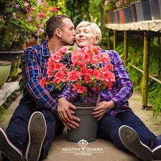 Wedding photographer Nadezhda Grankina (grankina). Photo of 13.06.2017