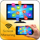 Download Screen Mirroring: Connect Mobile to TV For PC Windows and Mac