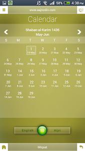 Aajnodin screenshot 5