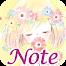 Simple Notepad Flowery Kiss