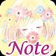 Simple Notepad Flowery Kiss (app)