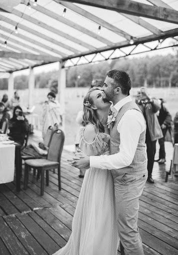 Hochzeitsfotograf Yuliya Anisimova (anisimovajulia). Foto vom 23.11.2017