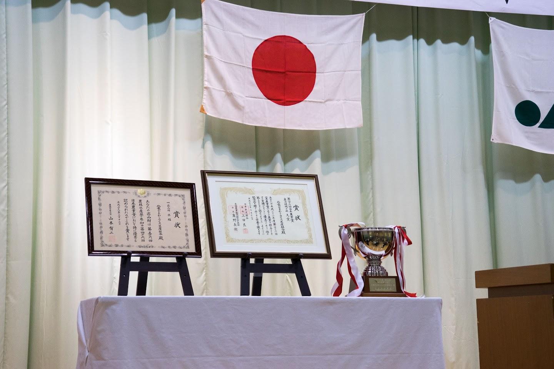 日本農業賞大賞表彰状、農林水産大臣賞表彰状、記念カップ