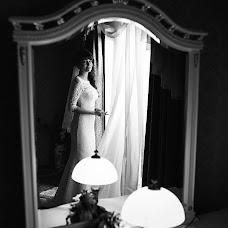 Свадебный фотограф Мария Орехова (Maru). Фотография от 15.05.2015