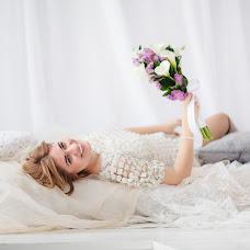 Wedding photographer Yuliya Medvedeva-Bondarenko (photobond). Photo of 18.05.2018