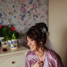Wedding photographer Galya Androsyuk (galyaandrosyuk). Photo of 06.02.2018