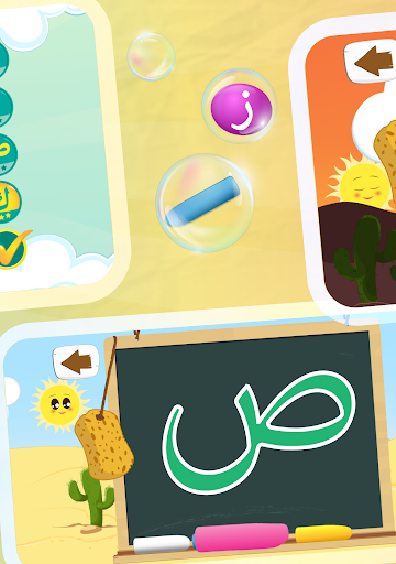 Learn and Write the Arabic Alphabet  screenshots 10