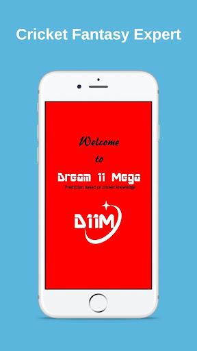 Dream 11 Mega 1.0 screenshots 1