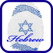 Learn hebrew for free