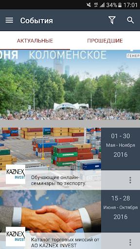 Business Event Network бағдарламалар (apk) Android/PC/Windows үшін тегін жүктеу screenshot