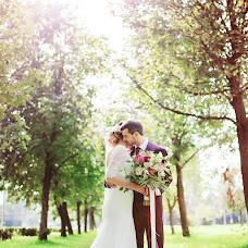 Wedding photographer Mariya Medvedeva (mariamedvedeva). Photo of 05.09.2016