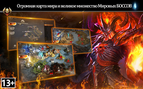 Game MU ORIGIN 2 - Лицензия от WEBZEN APK for Windows Phone
