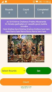 Krishna Chanting app - náhled