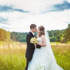 Wedding photographer Diana Mun (DMoon). Photo of 23.03.2016