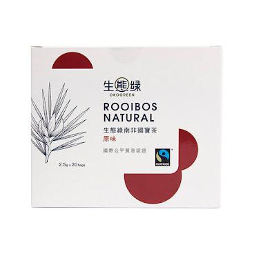 生態綠南非國寶茶 - 原味