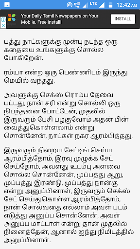 Download Tamil Dirty Stories Google Play softwares - a4Az5oPbiFbk