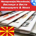 Macedonia Newspapers icon