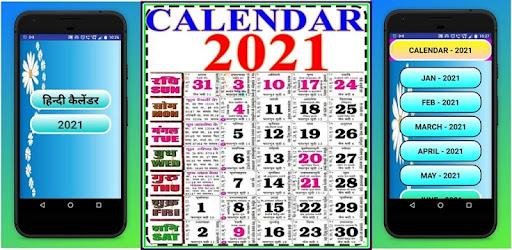 2021 Calendar - Hindi Calendar 2021 With Festival - Apps on