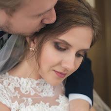 Wedding photographer Slavairina Mozzheriny (IVMs). Photo of 08.08.2017