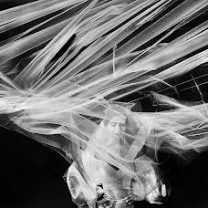 Bryllupsfotograf Slava Semenov (ctapocta). Bilde av 18.04.2018