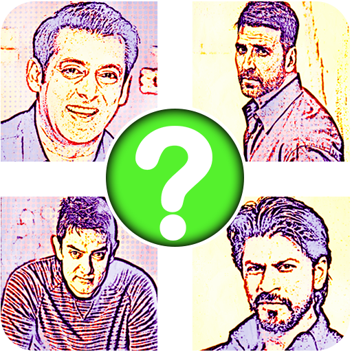 Guess Indian Actor HD