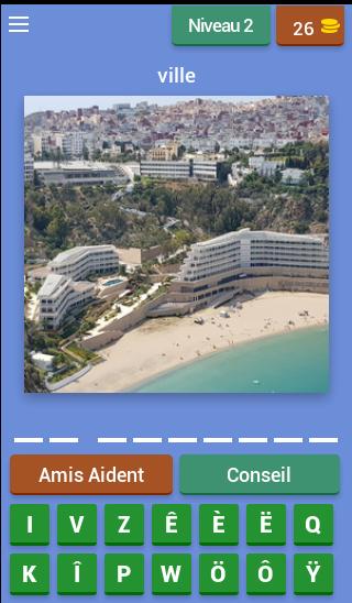 Скриншот Devine les villes marocaines