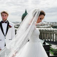 Wedding photographer Stas Khara (staskhara). Photo of 08.11.2016