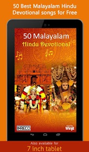 50 Malayalam Hindu devotional screenshot