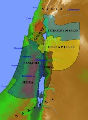 Map of Israel in the 1st century A.D.