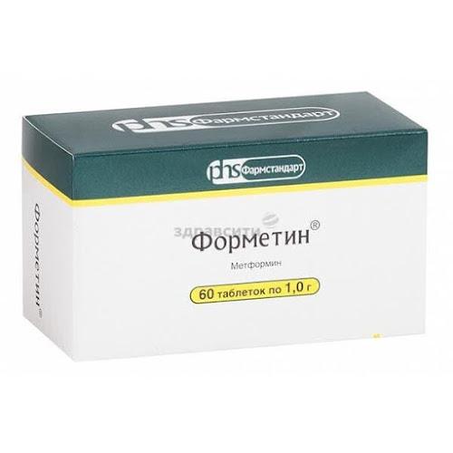 Форметин таблетки 1г 60 шт.