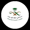 King Fahd Hospital icon