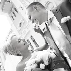 Wedding photographer Aleksandr Serbinov (Serbinov). Photo of 19.09.2016