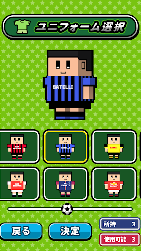 Soccer On Desk android2mod screenshots 4