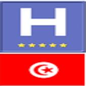 Les hotels de tunisie