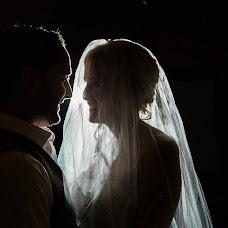 Wedding photographer Marina Fateeva (MaryFa). Photo of 03.12.2014