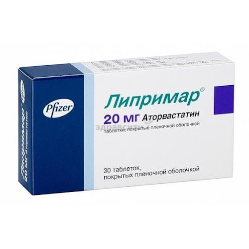 Липримар таблетки п.п.о. 20мг 30 шт.
