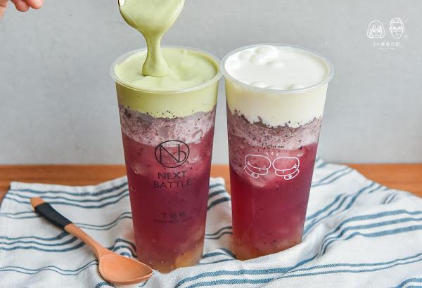 下站帖一中店:台中北區美食-一中街來自香港的起司奶蓋專賣店,必點白雪芝士水果系列!