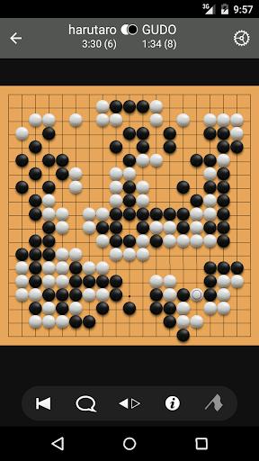 Pandanet(Go) -Internet Go Game  captures d'écran 1