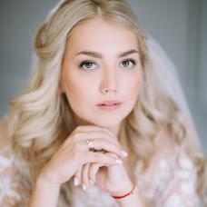 Wedding photographer Irina Gricay (Gritsay). Photo of 21.11.2018